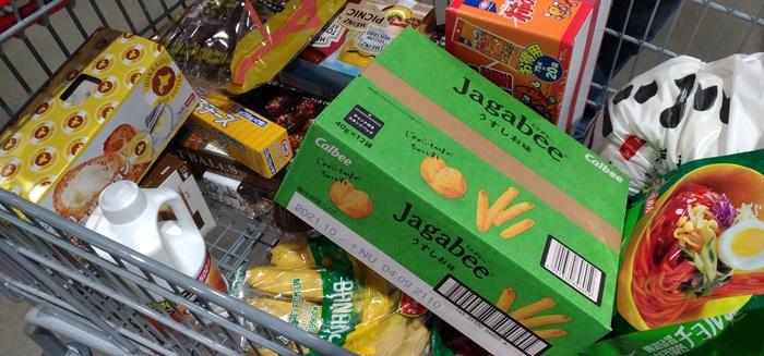 Costco購入品|韓国食品プルムウォン「チョル麺」